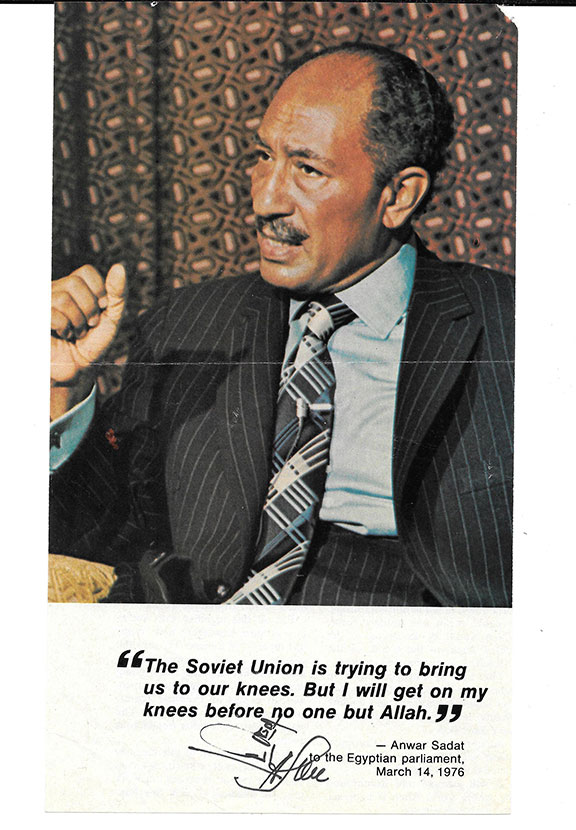 a biography of anwar sadat ♦ president and mrs ford welcomed president anwar sadat of egypt and mrs sadat to the white house on october 27, 1975 on that day president sadat became the first egyptian head of state to make an official visit to the united states.